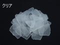 ビーチグラス(人工)単色売り-クリア-【約1cm~5cm/約100g】 [メール便可-8袋まで]