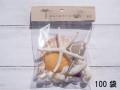 100円シェルミックス #101 【約1〜8cm/100袋】