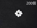 モンゴスホワイトリング【約1.5~2cm/200個】(1袋10個入×20袋)[メール便可-1セットまで]