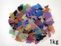 ビーチグラス(人工)-ミックス-【約1cm~7cm/約1kg】 [メール便可-1袋まで]