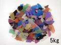 ビーチグラス(人工)-ミックス-【約1cm~7cm/約5kg】
