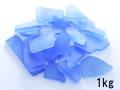 ビーチグラス(人工)単色売り-ブルー-【約2cm〜7cm/約1kg】 [メール便可-1袋まで]