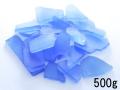 ビーチグラス(人工)単色売り-ブルー-【約1cm~5cm/約500g】 [メール便可-2袋まで]