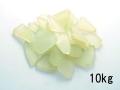 ビーチグラス(人工)単色売り-ライトグリーン-【約1cm~5cm/約10kg】