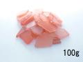 ビーチグラス(人工)単色売り-オレンジ-【約1cm~5cm/約100g】 [メール便可-8袋まで]