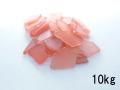 ビーチグラス(人工)単色売り-オレンジ-【約2cm~7cm/約10kg】