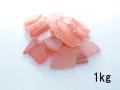 ビーチグラス(人工)単色売り-オレンジ-【約2cm~7cm/約1kg】 [メール便可-1袋まで]