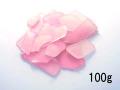 ビーチグラス(人工)単色売り-ピンク-【約1cm~5cm/約100g】 [メール便可-8袋まで]