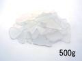 ビーチグラス(人工)単色売り-ホワイト-【約1cm~5cm/約500g】 [メール便可-2袋まで]