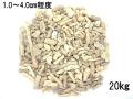 サンゴ砂#15 (1.0〜4.0cm程度)【約20kg※1kgあたり124円】