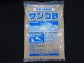 サンゴ砂#0 (0~1mm)【1kg】 [メール便可-1袋まで]