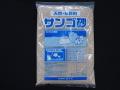 サンゴ砂#1 (1mm程度)【1kg】[メール便可-1袋まで]