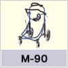 メイウォーク M-90ブルー