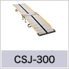 ケアスロープJ CSJ-300