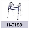 スライドフィット Hタイプ H-0188