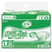 リフレ簡単テープ止めタイプLサイズ(26枚×3袋)