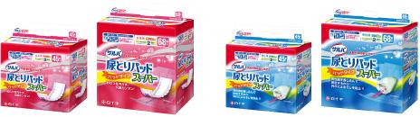サルバ尿とりパッドスーパー(68枚入×4袋)