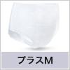 N110TAテーナパンツ(14枚×4)あおプラスM