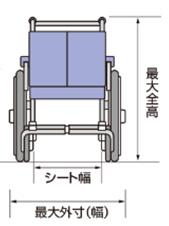 車いす正面 イメージ