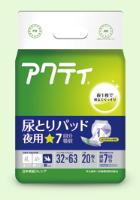 11TA フリーダムアクティ 尿とりパッド 夜用 7回分吸収 20枚×6