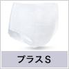 N109TAテーナパンツ(14枚×4)あおプラスS
