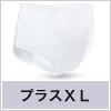 N112TAテーナパンツ(12枚×4)あおプラスXL