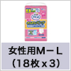 146TAアテントうす型さらさらパンツ女性用M-L(18枚x3)