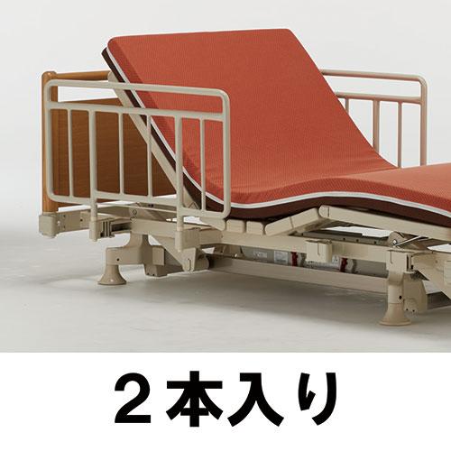 ≪全長76cm≫差し込み式サイドレールSR-300JJ(2本入り)