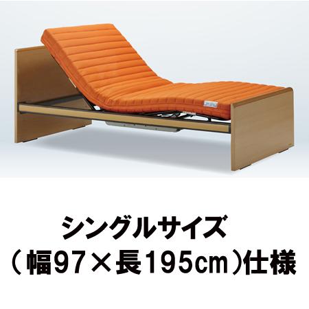 電動リクライニングベッド プレオックスR 97幅シングルサイズ