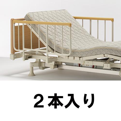 ≪全長96.5cm≫差し込み式サイドレール_SR-106JJ(2本入り)