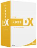 PCA人事管理DX