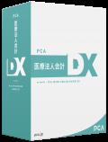 医療法人会計DX