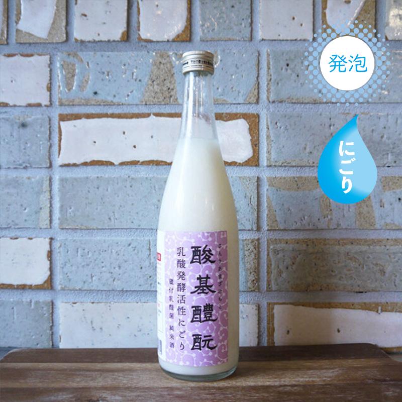 酸基醴もと(さんきあまざけもと) 乳酸発酵活性にごり 純米酒 720ml / 北島酒造