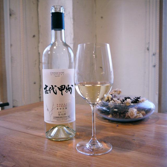 古代甲州 2019 白・辛口 720ml / 大和葡萄酒