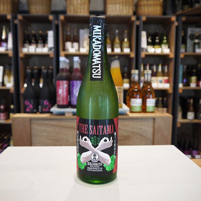 【数量限定】THE SAITAMA (ザ・サイタマ) 純米原酒 720ml / 松岡醸造