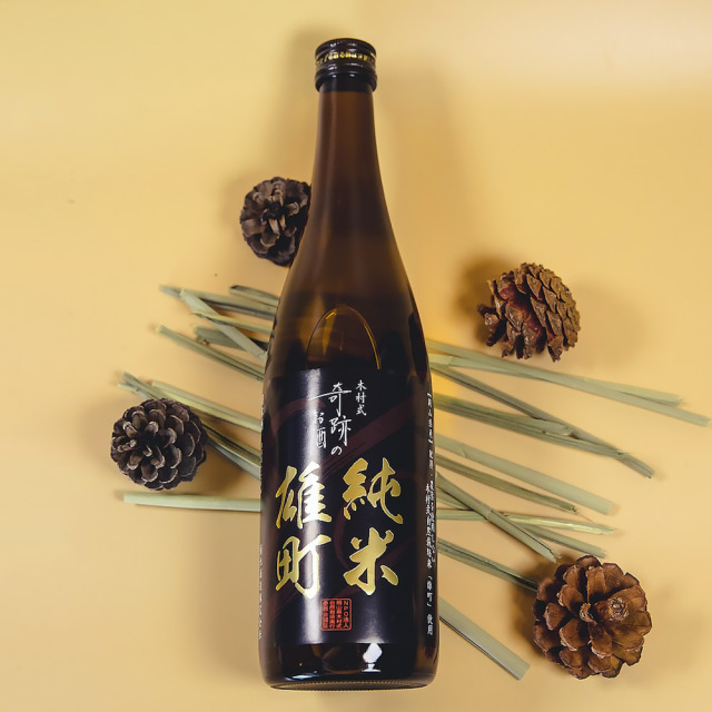 菊池酒造 木村式奇跡のお酒 純米酒 雄町80