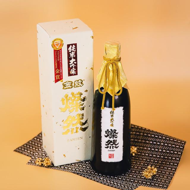 純米大吟醸原酒40磨き