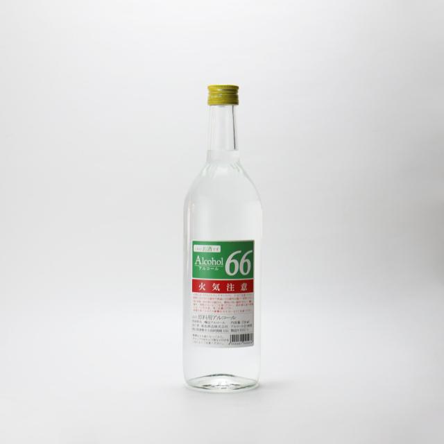 アルコール66 720ml  高濃度エタノール製品 火気注意 /菊池酒造