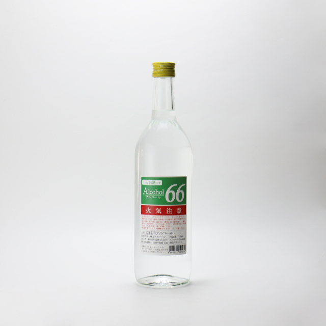 アルコール66 720ml  高濃度エタノール製品 火気注意 / 菊池酒造
