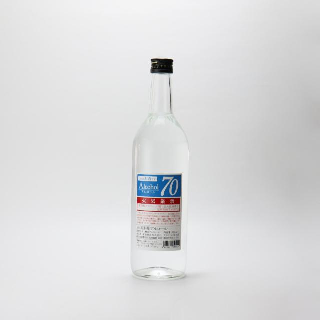 アルコール70 720ml  高濃度エタノール製品 火気厳禁 /菊池酒造
