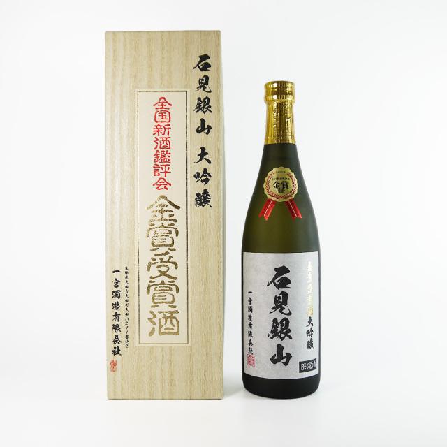 石見銀山 大吟醸 金賞受賞酒 箱入 720ml / 一宮酒造