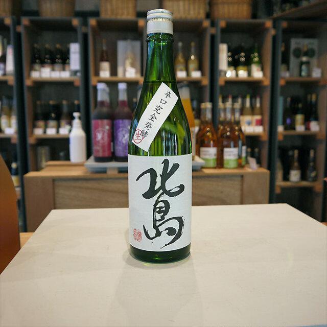 北島 純米吟醸 完全発酵辛口 生酒 720ml / 北島酒造