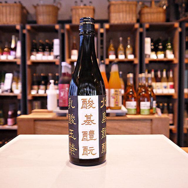 酸基醴もと(さんきあまざけもと) 純米吟醸酒 玉栄 MOTTOGOGO 720ml / 北島酒造