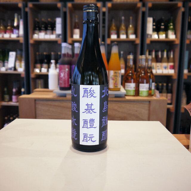酸基醴もと(さんきあまざけもと) 純米吟醸酒 みずかがみ MOTTOGOGO  720ml / 北島酒造