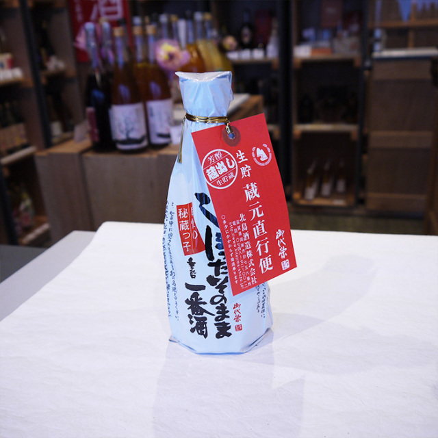 御代栄(みよさかえ) しぼったそのまま一番酒 300ml / 北島酒造