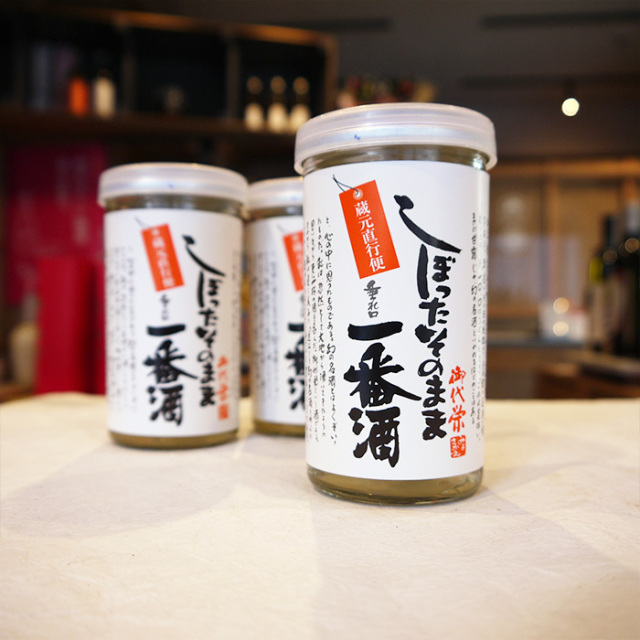 御代栄 しぼったそのまま一番酒(カップ) 180ml / 北島酒造