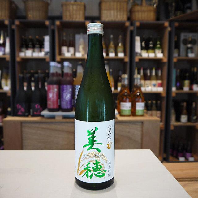 富久長 純米吟醸 美穂 720ml /  今田酒造本店