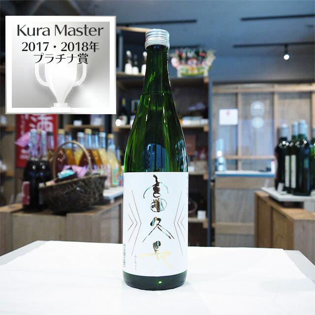 富久長 純米吟醸 八反草  720ml / 今田酒造本店