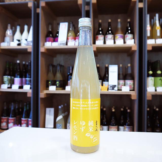 富久長 純米ゆずレモン酒 500ml / 今田酒造本店