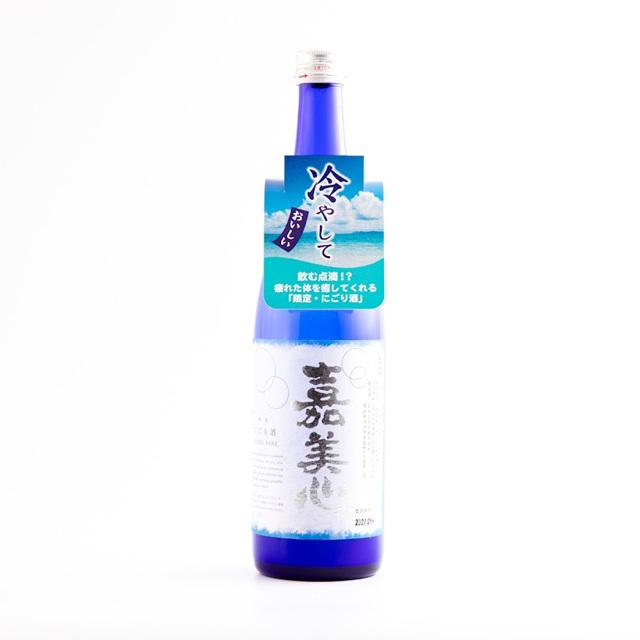 嘉美心(かみこころ) 夏の純米にごり酒 720ml / 嘉美心酒造